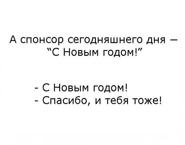 Анекдоты