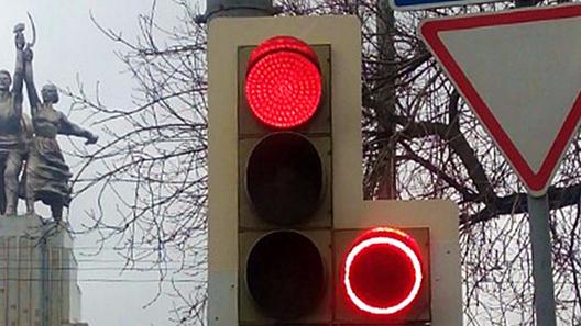 В Москве установили первый «правильный» светофор