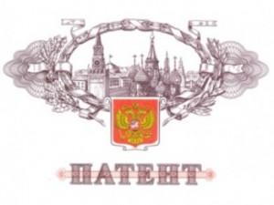 Как получить патент на работу гражданам союзных республик, приехавшим в Москву?