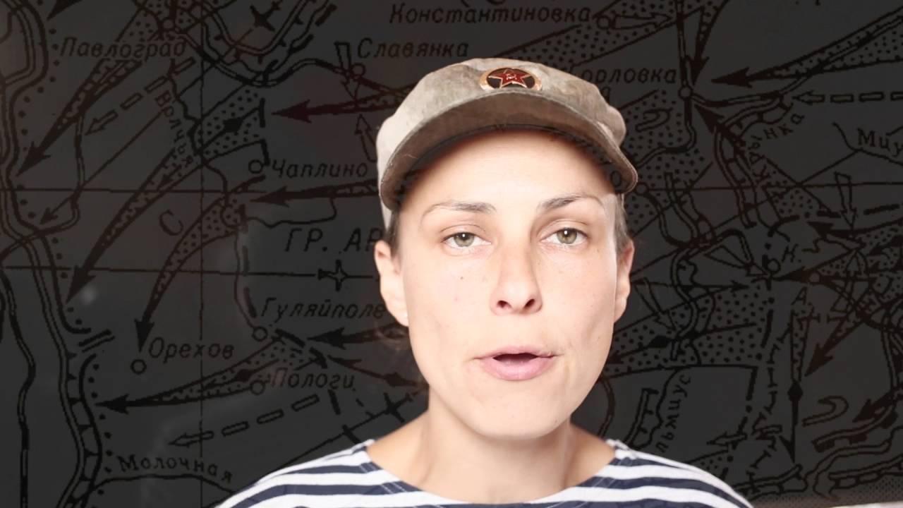 «Ни шагу назад»: Чичерина выпустила клип про Донбасс