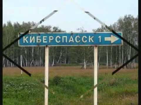 необыкновенные таблички из России