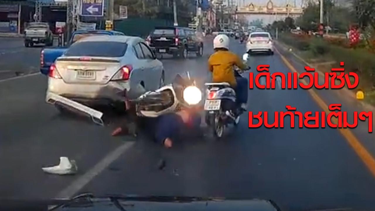 Немного утренних тайских хрустов
