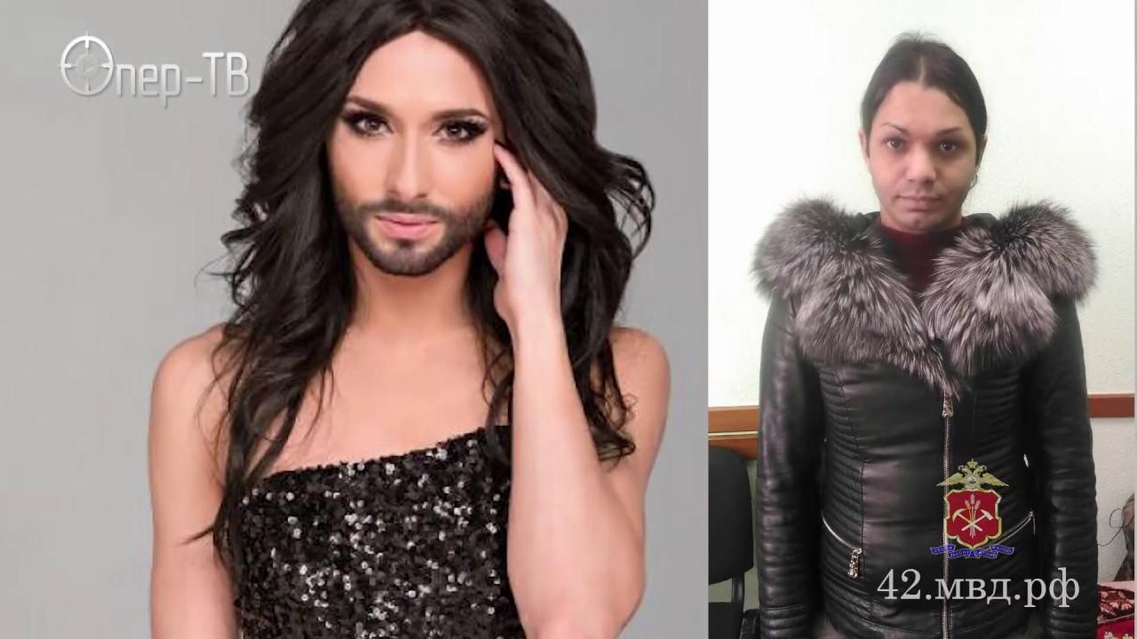 Цыган-трансвестит снял порчу на все деньги