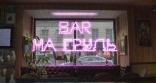 В Питере — пить! Cмешная короткометражка о типичных посетителях петербургских баров