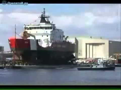 Как большие корабли попадают в воду
