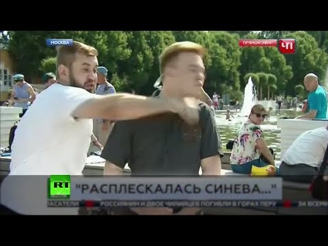 Расплескалась синева: реакция соцсетей на избиение журналиста НТВ в Парке Горького