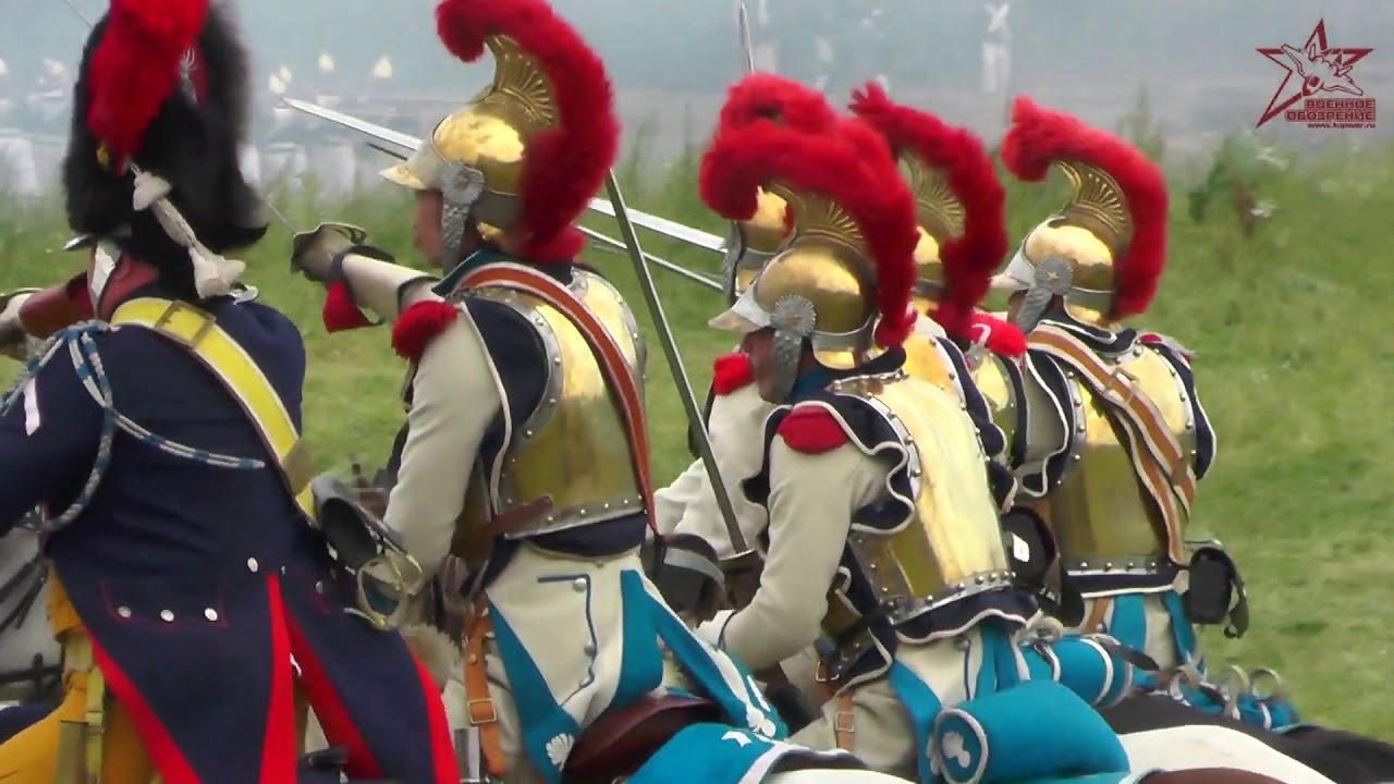 День воинской славы России. Бородино, исторические аспекты через 205 лет
