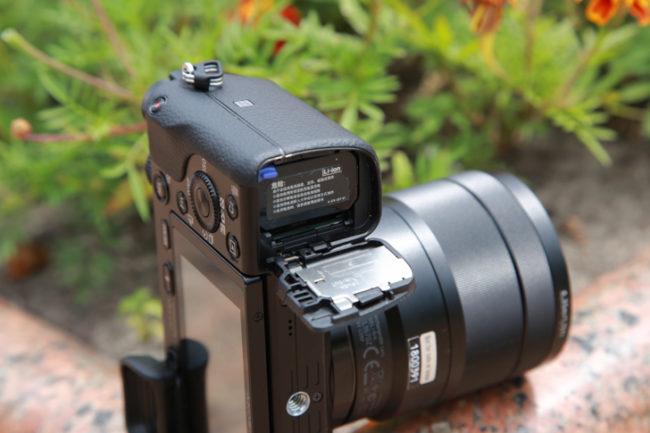 Камера на каждый день