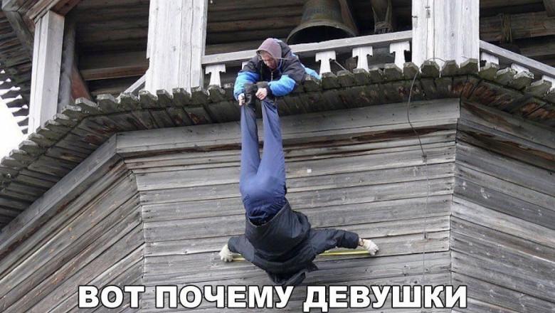 teper-ponyatno-pochemu-zhenshchiny-zhivut-dolshe-muzhchin_1491752409-b