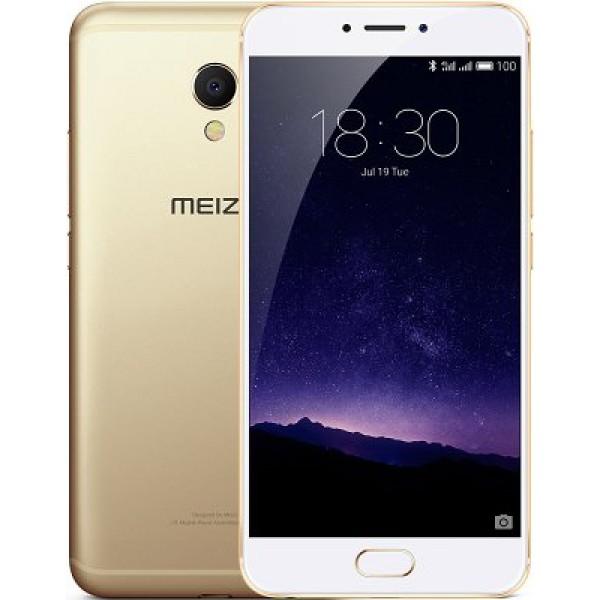 data-meizu-mx6-2380e8facab52eb111a0a62051992493-600x600