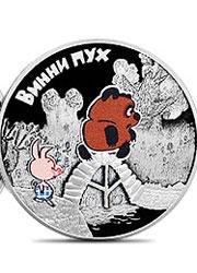 Герои мультфильмов на отечественных монетах