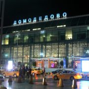 aeroport-domodedovo-4249