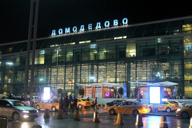 Такси мигом домчит до аэропорта Домодедово