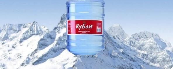 Все о питьевой воде «Кубай»
