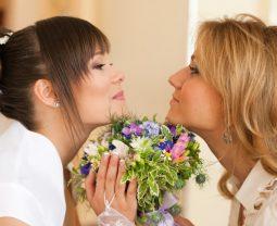 Свидетельница невесты