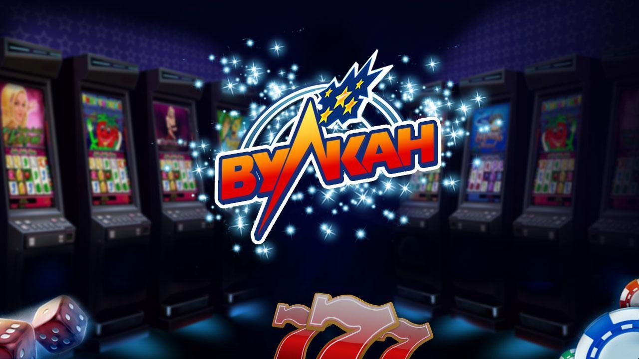 Как играть бесплатно в казино-онлайн Вулкан?