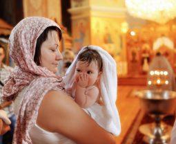 Крещение ребенка: что нужно знать?